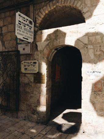 coffee-shop-jerusalem-tmol-shilshom-10