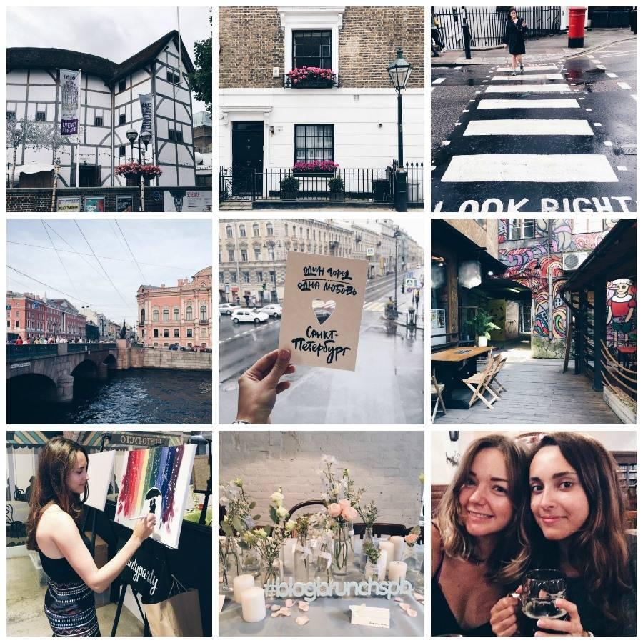 9 Moments of July 2016 Ok But First Coffee Katya Jackson